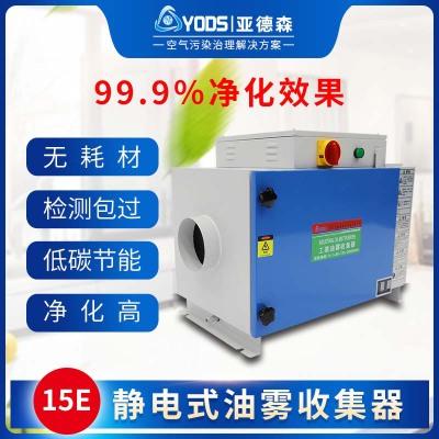 发那科钻攻机油雾回收机 750W油雾净化器厂家 德玛吉高效油雾机