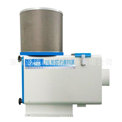工业油雾净化器 机床油雾分离器 cnc油雾回收机