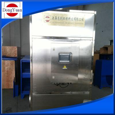 热销供应 工业有机废气净化器 高效工业除尘净化器