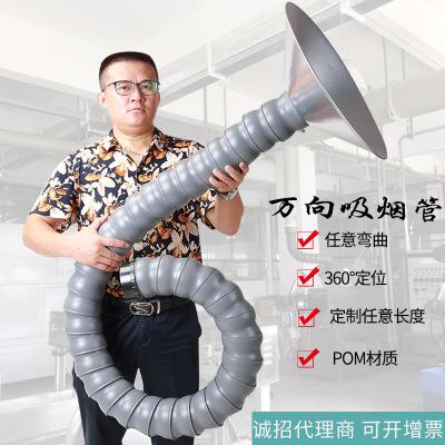焊锡排烟管可弯曲吸烟罩工业万向定位竹节管定型流水线抽烟吸气罩