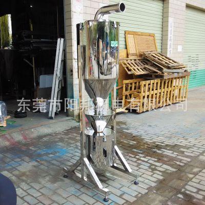东莞厂家供应粉末回收旋风集尘器 分离器 高效除尘器 可非标定制