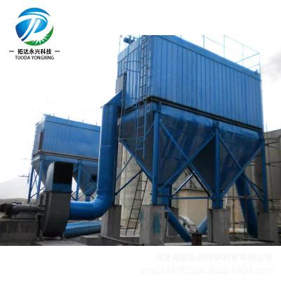 单机布袋除尘器 生物质锅炉除尘器 工业粉尘处理设备