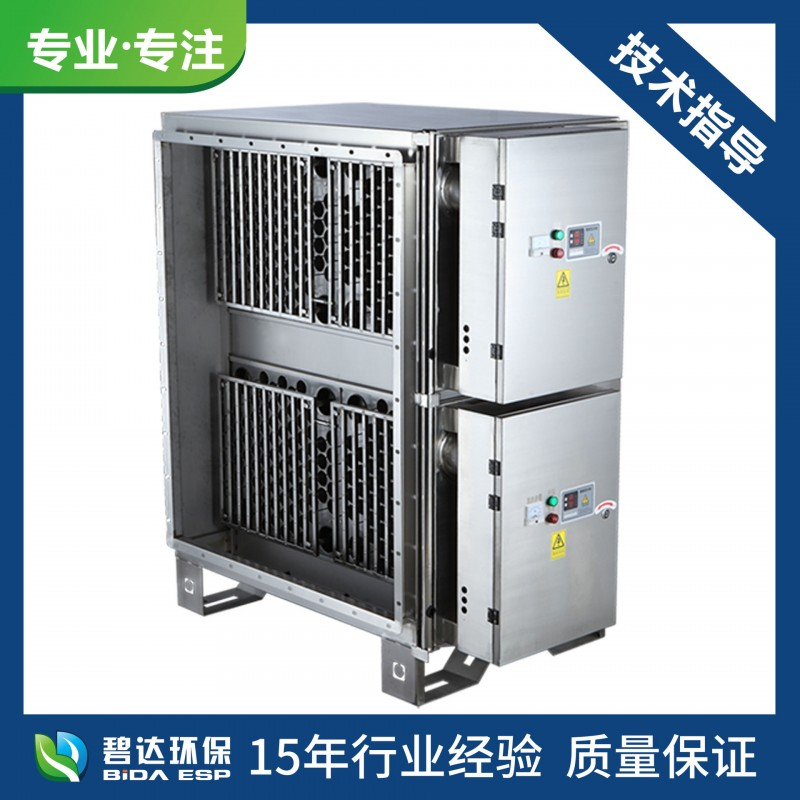 厂家供应 餐饮油烟净化器 厨房油烟净化器 静电油烟净化器