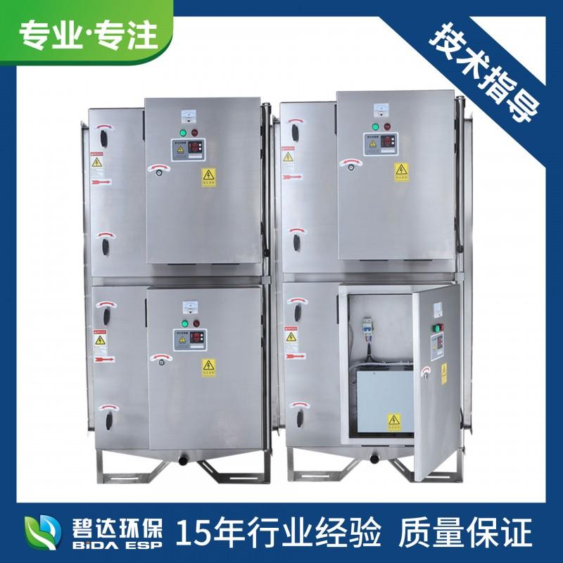 厂家直销:静电式涂层布生产线油烟回收设备 涂层布油烟净化器
