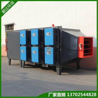 工业油烟净化设备 冷镦机切削液油雾收集 16000风量油烟净化器