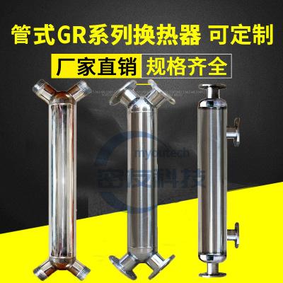 厂家出售不锈钢油冷却器 高压管壳式热交换器 缠绕立式冷凝器
