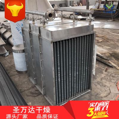 常州生产供应SRZ型蒸汽加热盘管 导热油换热器 热水高温加热器