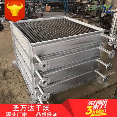 供应空气预热器 导热油换热器 空气热交换器 印染烘干换热器定制