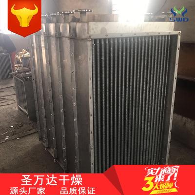 厂家定做钢管铝翅片空气加热散热器 管翅式蒸汽热交换器换热器