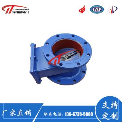 厂家直销抽屉式过滤器铸钢直通法兰抽屉式过滤器SRBA DN100