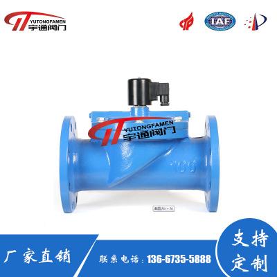 ZCS水用常闭法兰电磁阀380V铸铁冷库水管道控制开关先导式电子阀