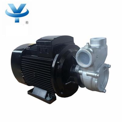 气液混合泵 臭氧水气液混合泵 自吸式不锈钢混合泵 气浮机混合泵