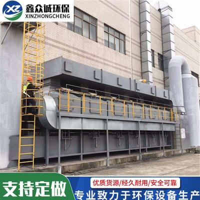 催化燃烧废气处理设备 催化燃烧装置 RTO 蓄热废气净化器处理