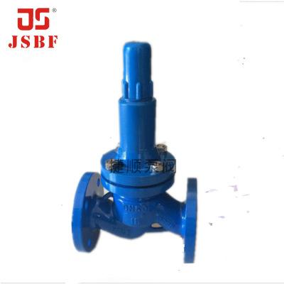 ZSX41X梭式泄压阀 设备 管道碳钢 不锈钢压力自动泄压阀
