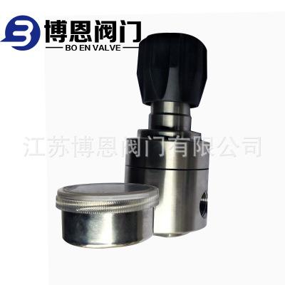 不锈钢高压减压阀BNJ13-32手动精准调节大流量液体减压阀厂家