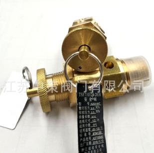弹簧式安全阀A28X-64T高压黄铜安全阀CAXU4高压空压机安全泄压阀