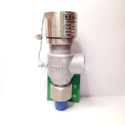 A21W-16P 不锈钢微启式焊接安全阀螺纹泄压阀水 气 油益流安全阀