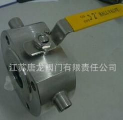BQ71F-16P/R/RL意大利式超薄保温球阀、BQ71F保温球阀、夹套球阀