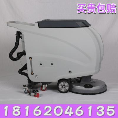 可定制手推式洗地机电动无线工业物业清洁低噪小型智能自动拖地机定金