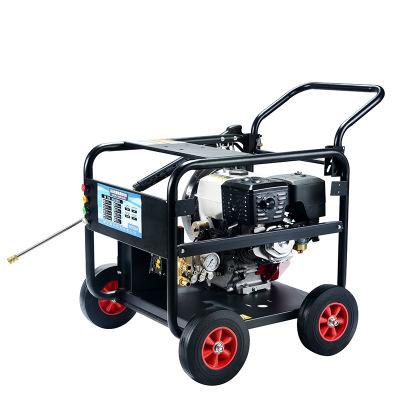 高压移动柴油清洗机汽油大功率环卫车专用清洗机下水道疏通机
