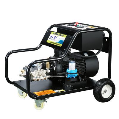 工业用超高压清洗机22千瓦500公斤压力除锈除漆清洗冷凝器清洗机