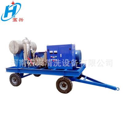 工煤矿用高压冷水清洗机 业用高压清洗机 高压水流清洗机
