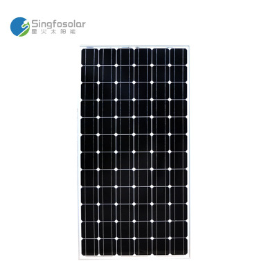 200W单晶硅太阳能电池板光伏组件A类足功率24v充发电系统渔船家用v