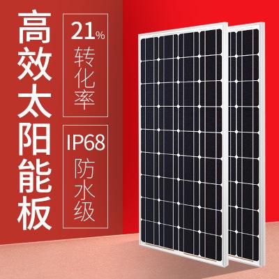 定制直售太阳能板 50W多晶硅户外路灯防水层压太阳能电池板