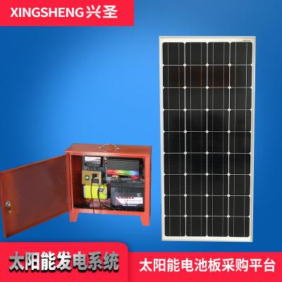 【太阳能发电系统】太阳能电池板多晶太阳能板发电板光伏发电系统