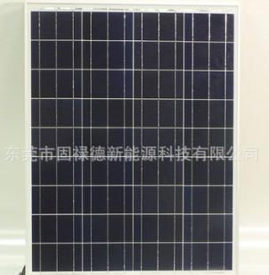 路灯太阳能板80W 分布式太阳能电池板 太阳能组件层压板