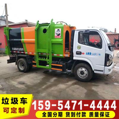 东风餐厨垃圾车康明斯发动机压缩小区垃圾回收分类厨余垃圾清运定金