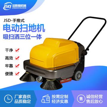 手推式拖地清扫机工业厂区车间清扫车生产厂家手推式电动扫地机