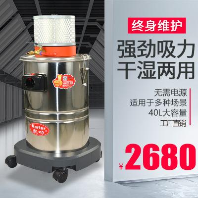 工业气动吸尘器工业吸粉尘 吸木屑吸油 干湿款防静电防爆吸尘器