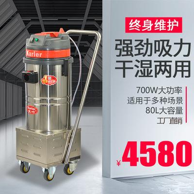 电瓶式工业吸尘器HY30工厂车间无线移动直流电吸尘吸水机