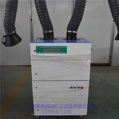 电焊机焊接烟尘烟雾除尘器工业空气移动式焊烟净化器焊接吸烟机