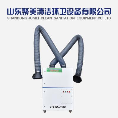 厂家直销焊接烟尘烟雾除尘器 工业空气移动式焊烟净化器 焊接吸烟