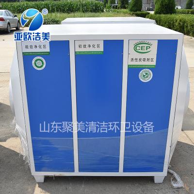 厂家直销低温等离子烟净化器塑料塑胶烟气净化器工业废气处理设备