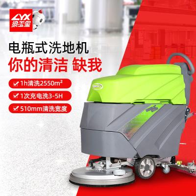 德威莱克DW560手推式洗地机商用工业刷地机自动工厂车间洗地机