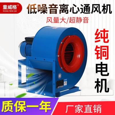 11-62高压离心风机低噪厨房管道排烟抽风机强力工业除尘引风机