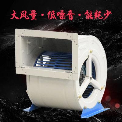内转子排烟风机 防水 新风换气机专用离心风机 送排风外转子风机