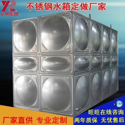 不锈钢水箱304储水箱不锈钢消防水箱组合式保温水箱定做厂家