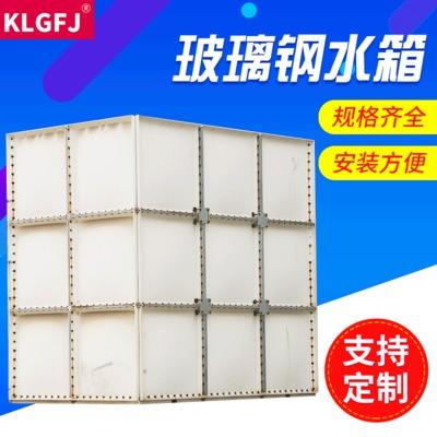 SMC玻璃钢方形水箱厂家直销玻璃钢防腐保温水箱不锈钢水箱