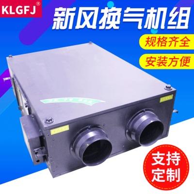 换气机全热回收新风换气机 高静音大风量家用新风换气机家用空调