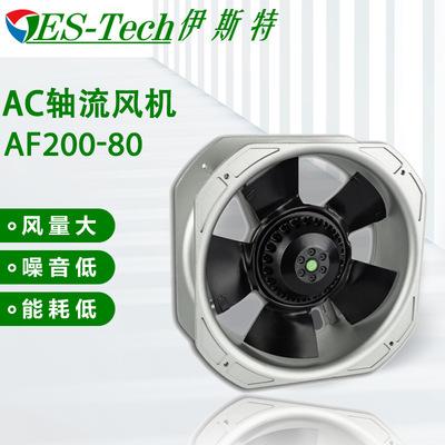 伊斯特工业排气扇外转子轴流风机设备散热低噪音排烟风机生产厂家