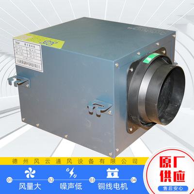 现货全热交换器家用新风换气机 空调新风过滤系统新风换气机