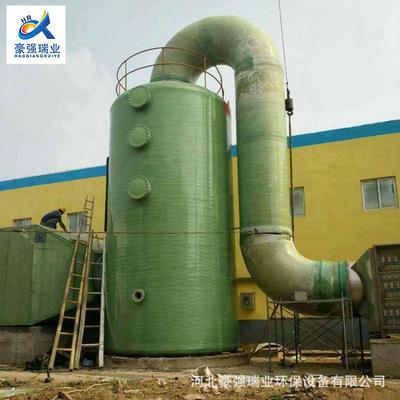 玻璃钢废气净化塔 脱硫除尘塔 酸雾净化塔废气处理设备定制生产