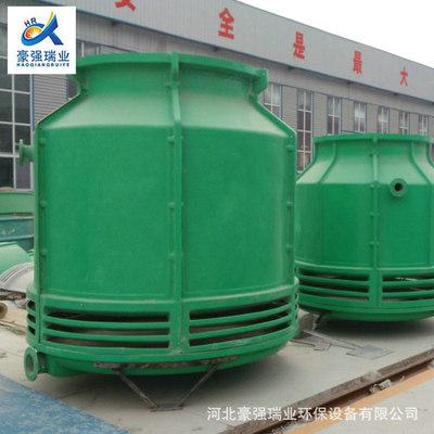 15T制冷型冷水塔冷冻设备中央空调玻璃钢冷却塔定制 供应