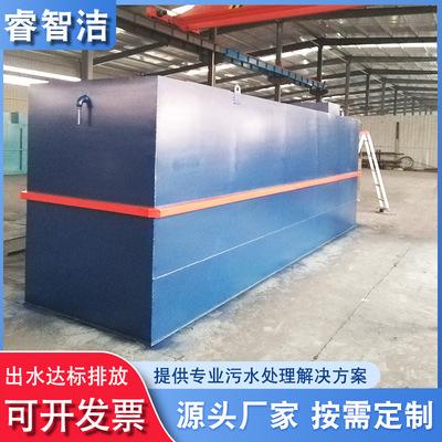 地埋式污水处理设备 MBR膜一体化污水处理设备 污水处理成套设备