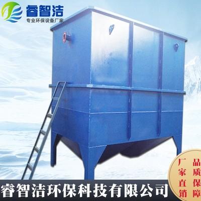 斜管沉淀池污水处理设备 废水杂质处理混凝沉淀斜管沉淀池
