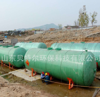 厂家直销小型玻璃钢化粪池 新农村单户化粪池 贝特尔环保科技